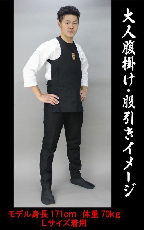 腹掛も安い【5190/黒】の祭腹掛けを格安販売【祭り姫】